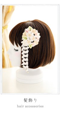 髪飾り・振袖向き