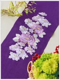 高級刺繍衿